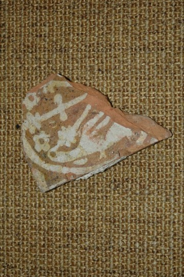 Fragment of 13th century floor tile